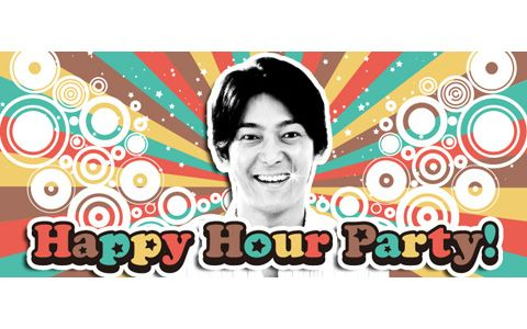 Happy Hour Party!