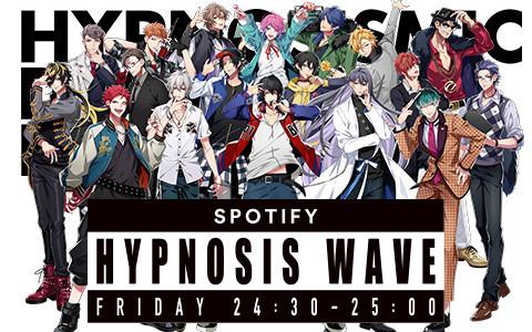 Spotify HYPNOSIS WAVE