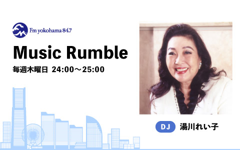 Music Rumble