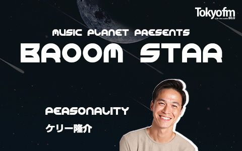 MUSIC PLANET presents Broom Star