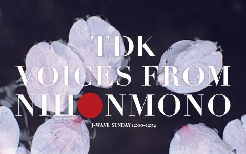 TDK VOICES FROM NIHONMONO