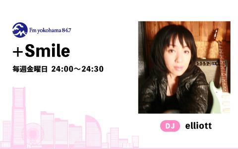 +Smile