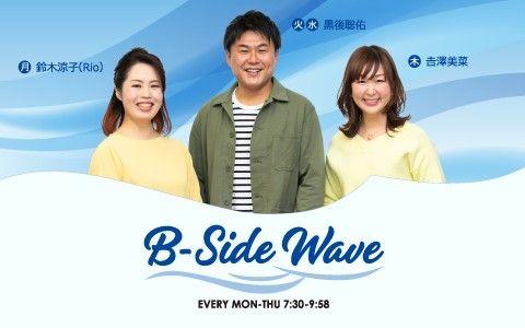 B-SIDE WAVE
