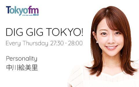 DIG GIG TOKYO!