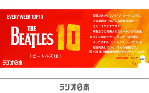 THE BEATLES 10