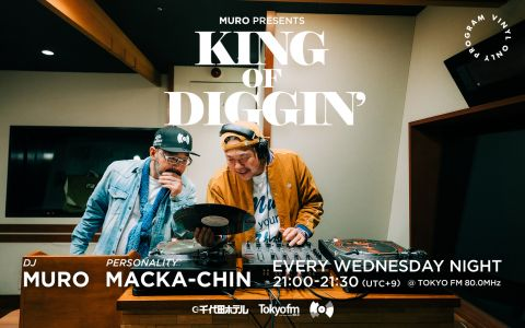 MURO presents KING OF DIGGIN'