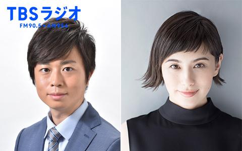 Season2 最終回直前! PRODUCE 101 JAPANの魅力を語りつくすスペシャル!