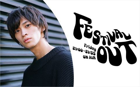 FESTIVAL OUT