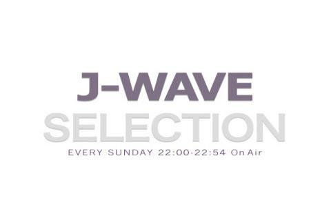 J-WAVE SELECTION