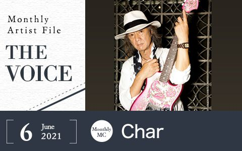 Monthly Artist File -THE VOICE-