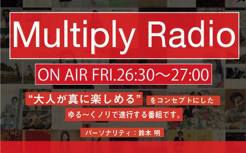 Multiply Radio