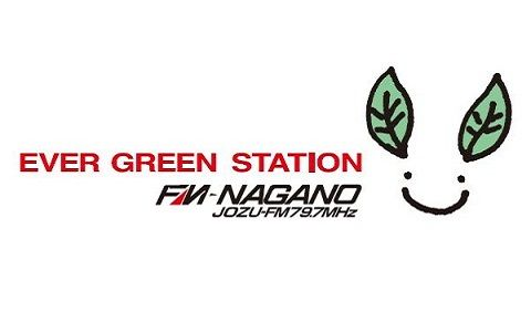 FM長野ニュース