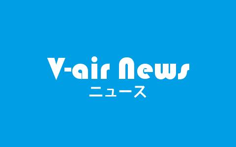 日本海新聞ニュース