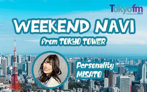 Weekend Navi from TOKYO TOWER