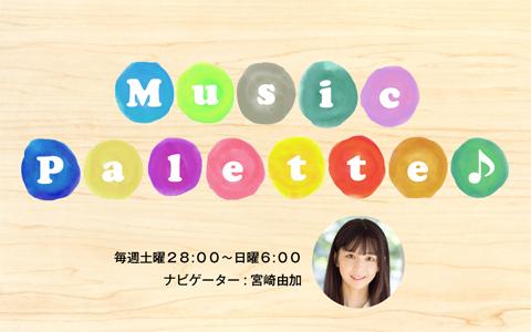 Music Palette♪(2)