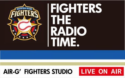 FIGHTERS THE RADIO TIME.