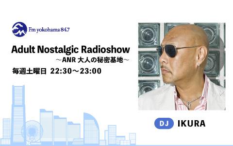 Adult Nostalgic Radioshow ~ANR大人の秘密基地~