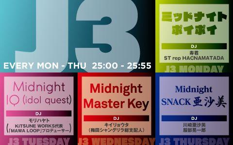 J3 Wednesday~Midnight Master Key~