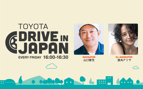 TOYOTA DRIVE IN JAPAN