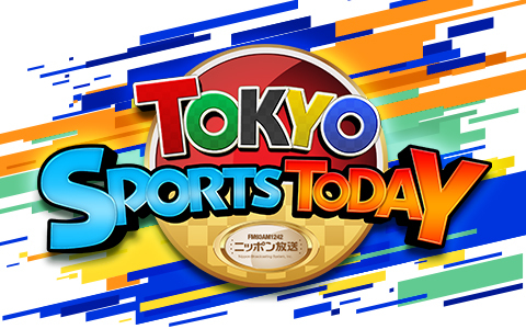 TOKYO SPORTS TODAY