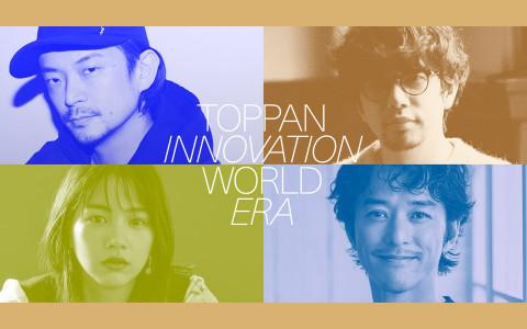 TOPPAN INNOVATION WORLD ERA