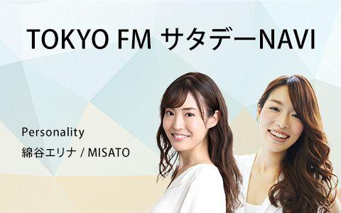 TOKYO FM サタデーNAVI