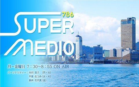 786・SUPER MEDIO