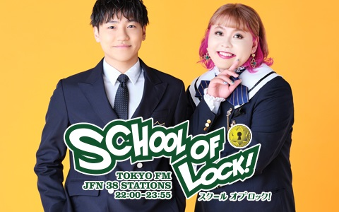 SCHOOL OF LOCK!FRIDAY