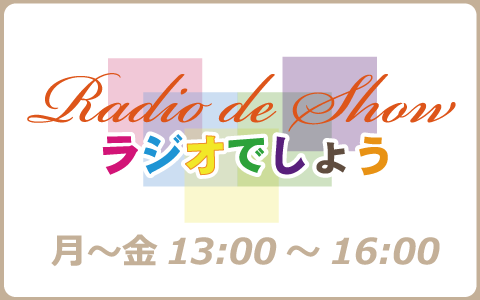 Radio de Show