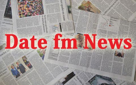 Date fm NEWS