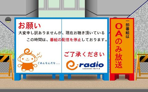 京都新聞N・交通情報