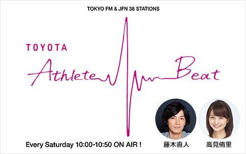 TOYOTA Athlete Beat