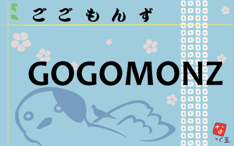 GOGOMONZ Part1