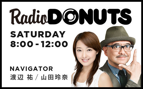 RADIO DONUTS(PART2)