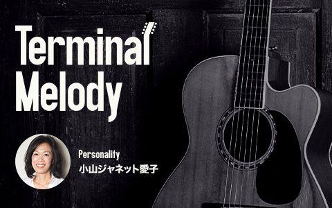 Terminal Melody