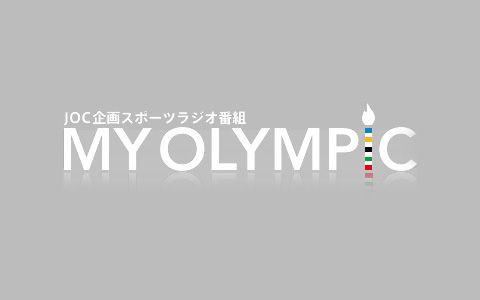 MY OLYMPIC α