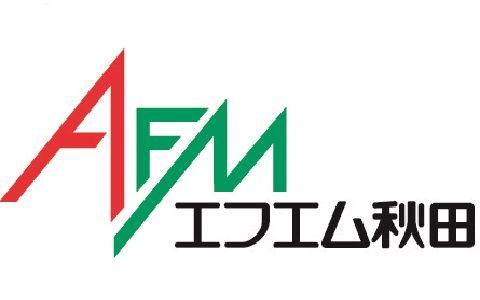 あきたSDGsラジオ