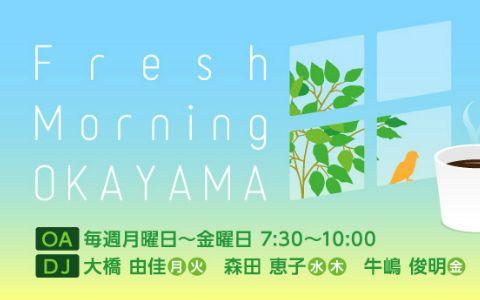 Fresh Morning OKAYAMA