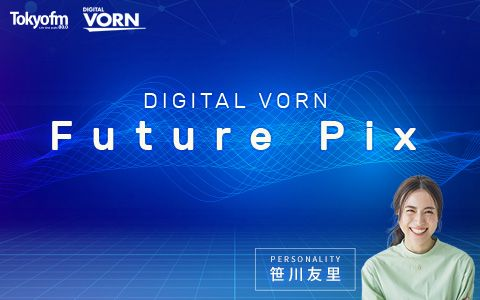DIGITAL VORN Future Pix
