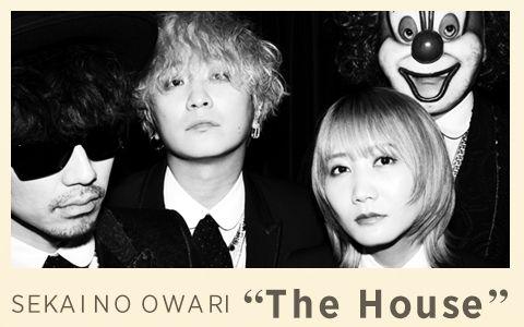 """SEKAI NO OWARI """"The House"""""""