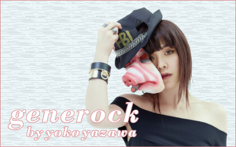 generock by yoko yazawa