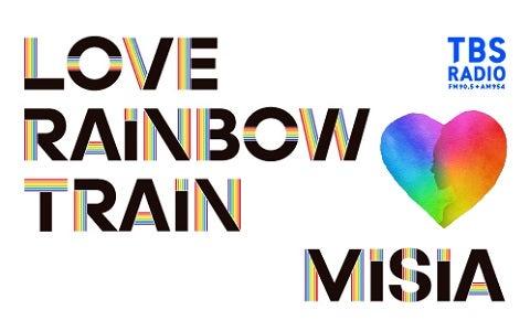 LOVE RAINBOW TRAIN