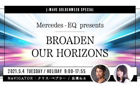 J-WAVE GOLDEN WEEK SPECIAL Mercedes-EQ presents BROADEN OUR HORIZONS(PART1)
