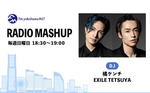 RADIO MASHUP