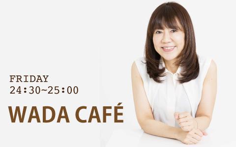 WADA CAFE