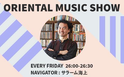 ORIENTAL MUSIC SHOW