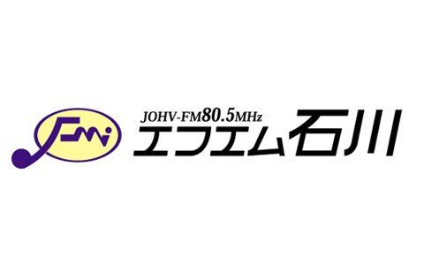 快適生活ラジオショッピング