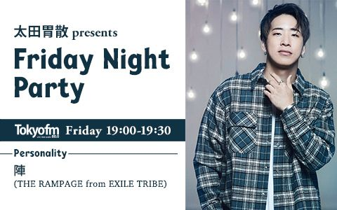 太田胃散 presents Friday Night Party