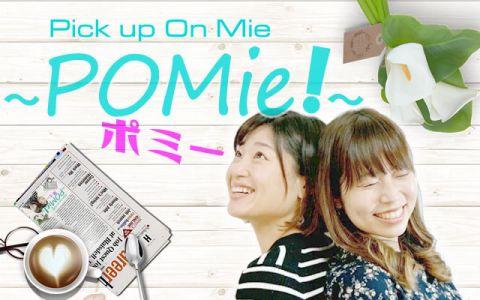 Pick up On Mie ~POMie!~