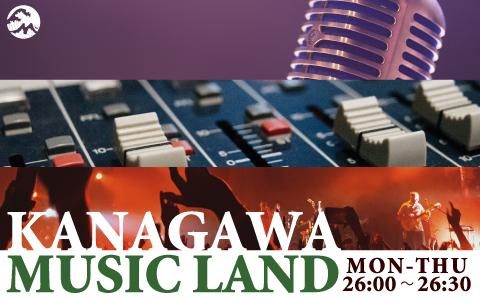 KANAGAWA MUSIC LAND